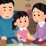 日本中のファイナンシャルプランナーの力を集結できたら!