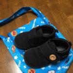 子ども靴を有効に準備する!ナイスアイディアな方法