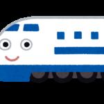 新幹線の特急料金の払い戻し
